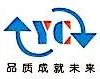 深圳市伊川电子有限公司 最新采购和商业信息