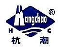 玉环杭潮传动轴有限公司 最新采购和商业信息
