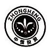 葛洲坝温州瓯飞项目投资有限公司 最新采购和商业信息