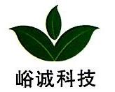 上海峪诚软件科技有限公司 最新采购和商业信息