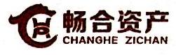 上海畅合资产管理有限公司 最新采购和商业信息