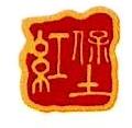 红堡(秦皇岛)葡萄酿酒有限公司 最新采购和商业信息
