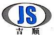 恩施州吉顺商贸有限公司 最新采购和商业信息