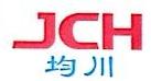 深圳市均川塑胶电子有限公司 最新采购和商业信息