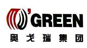青岛港岛耀荣实业发展有限公司 最新采购和商业信息