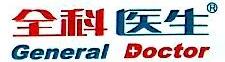 武汉市创晨仪器科技发展有限公司 最新采购和商业信息