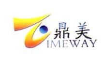 淄博鼎美耐磨材料有限公司 最新采购和商业信息
