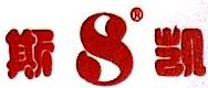 成都斯凯服装有限公司 最新采购和商业信息