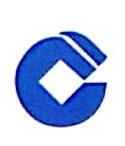中国建设银行股份有限公司武汉江汉北路支行