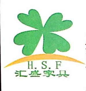 东莞市汇盛家具制品有限公司 最新采购和商业信息