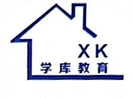 东莞市学库教育咨询有限公司 最新采购和商业信息