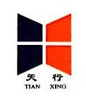 浙江天行置业有限公司 最新采购和商业信息