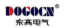 浙江东高电气有限公司 最新采购和商业信息