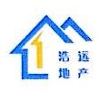 长沙浩远房地产中介有限公司 最新采购和商业信息