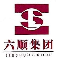 重庆市六顺房地产开发有限公司