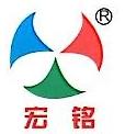 东莞市宏铭通风设备有限公司 最新采购和商业信息