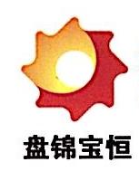 辽宁宝恒石油天然气有限公司 最新采购和商业信息