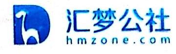 深圳市汇梦互联网金融服务有限公司 最新采购和商业信息