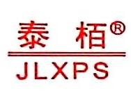 深圳市嘉良保温材料有限公司 最新采购和商业信息