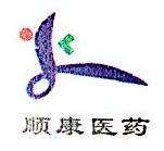 河南省顺康医药有限责任公司 最新采购和商业信息