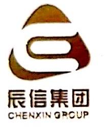 山东辰信新能源有限公司 最新采购和商业信息