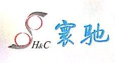 上海寰驰印刷机械有限公司 最新采购和商业信息