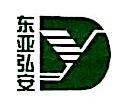 上海东亚弘安清洁服务有限公司 最新采购和商业信息