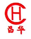 广东省德庆县昌华机电铸造厂 最新采购和商业信息
