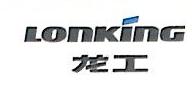 湖北永润才工程机械有限公司 最新采购和商业信息