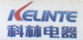 东莞市科林电器有限公司 最新采购和商业信息