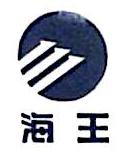 深圳海王集团股份有限公司 最新采购和商业信息