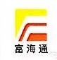 深圳市富海通五金制品有限公司 最新采购和商业信息