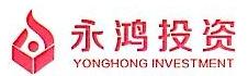 南京永鸿食品有限公司 最新采购和商业信息