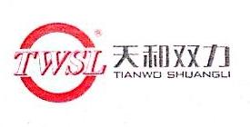 深圳市天和双力物流自动化设备有限公司 最新采购和商业信息