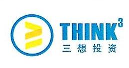 惠州市三想投资管理有限公司 最新采购和商业信息