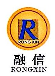 湛江融信融资担保投资有限公司 最新采购和商业信息