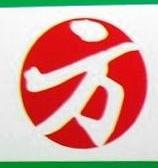 中山市方洲保健品贸易有限公司 最新采购和商业信息