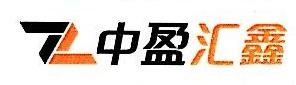 深圳市中盈汇鑫科技有限公司 最新采购和商业信息
