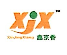 北京鑫京香食品有限公司 最新采购和商业信息