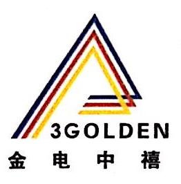 贵州金电联行信用管理有限公司 最新采购和商业信息
