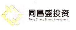 深圳市同昌盛投资有限公司 最新采购和商业信息
