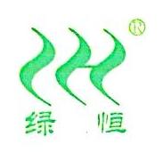 西双版纳绿恒橡胶机械设备有限公司 最新采购和商业信息