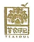 江苏尊道投资有限公司 最新采购和商业信息