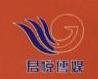 东莞市君悦文化传播有限公司 最新采购和商业信息