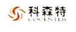 青岛科森特信息科技股份有限公司 最新采购和商业信息