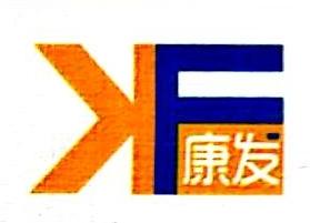 江西康发电器有限公司 最新采购和商业信息