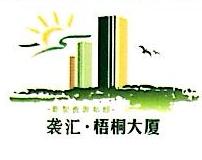桂林袭汇实业集团有限公司梧桐大厦分公司 最新采购和商业信息