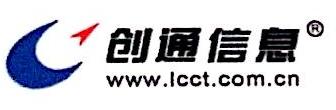 山东创通信息技术股份有限公司 最新采购和商业信息