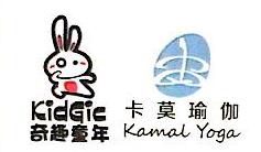 北京卡莫健身服务有限公司 最新采购和商业信息