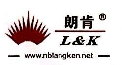 宁波三陆节能科技有限公司